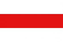 Vlag van Uitbergen