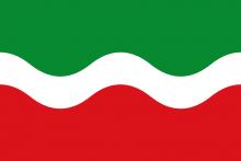 Vlag van Geetbets