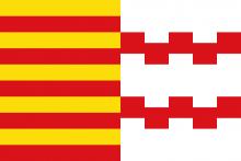 Vlag van Hamont-Achel
