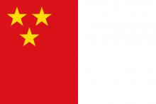 Vlag van Menen