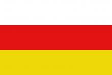 Vlag van Riemst