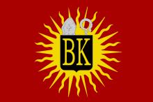 Vlag van Zonnebeke